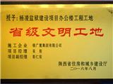 银广厦董事长_著名企业银广厦集团