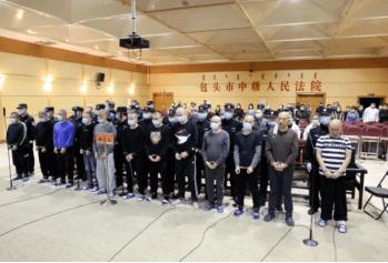 外交部回应蔡英文争取视频参会APEC
