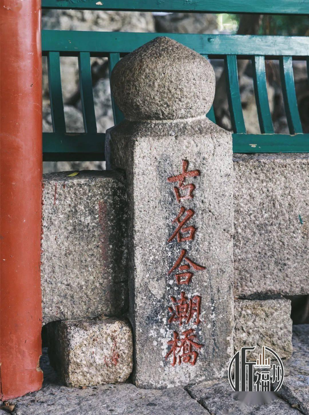 听福州|这座车站名字背后,藏着福州最凄美的爱情传说