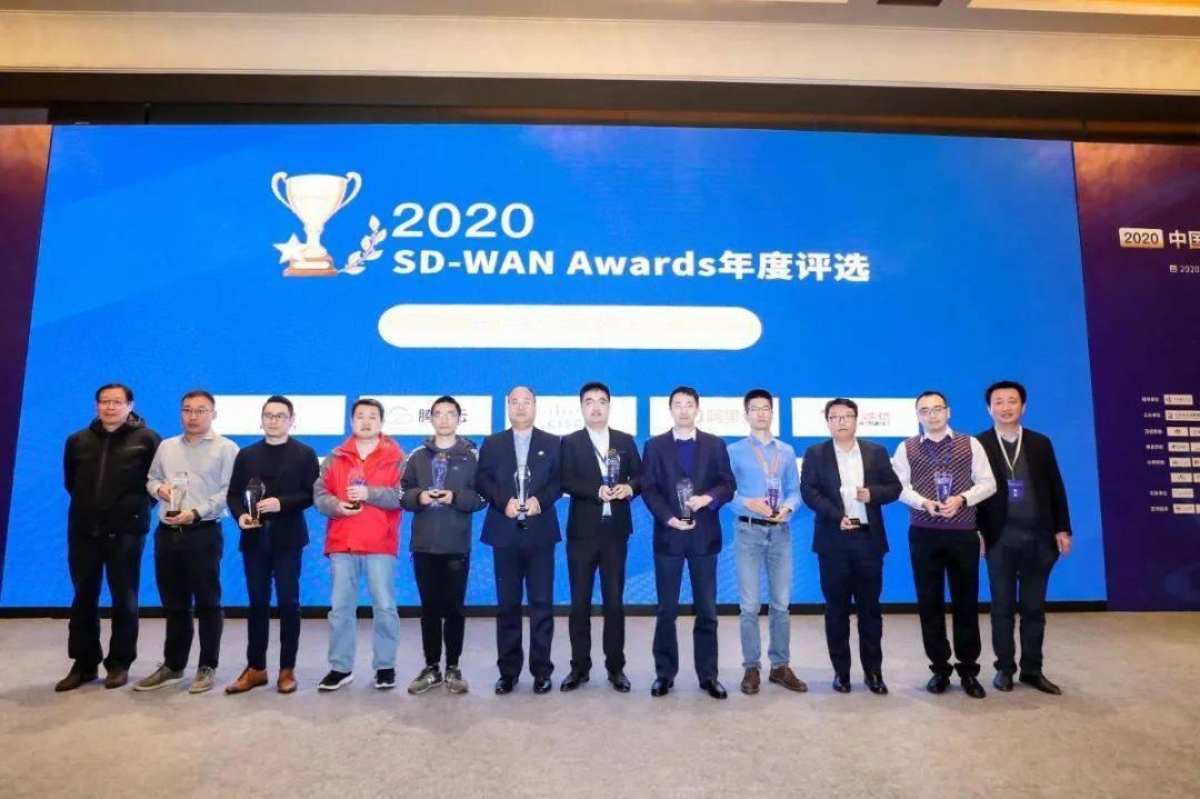 厚积薄发!华为园区网络在中国SD-WAN峰会获两项大奖