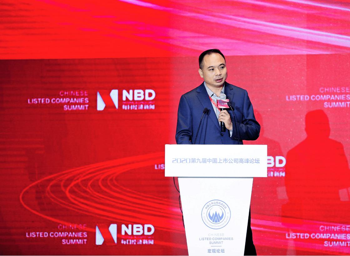 刘煜辉:我们正在打造一个繁荣的、有深度和广度的资本市场
