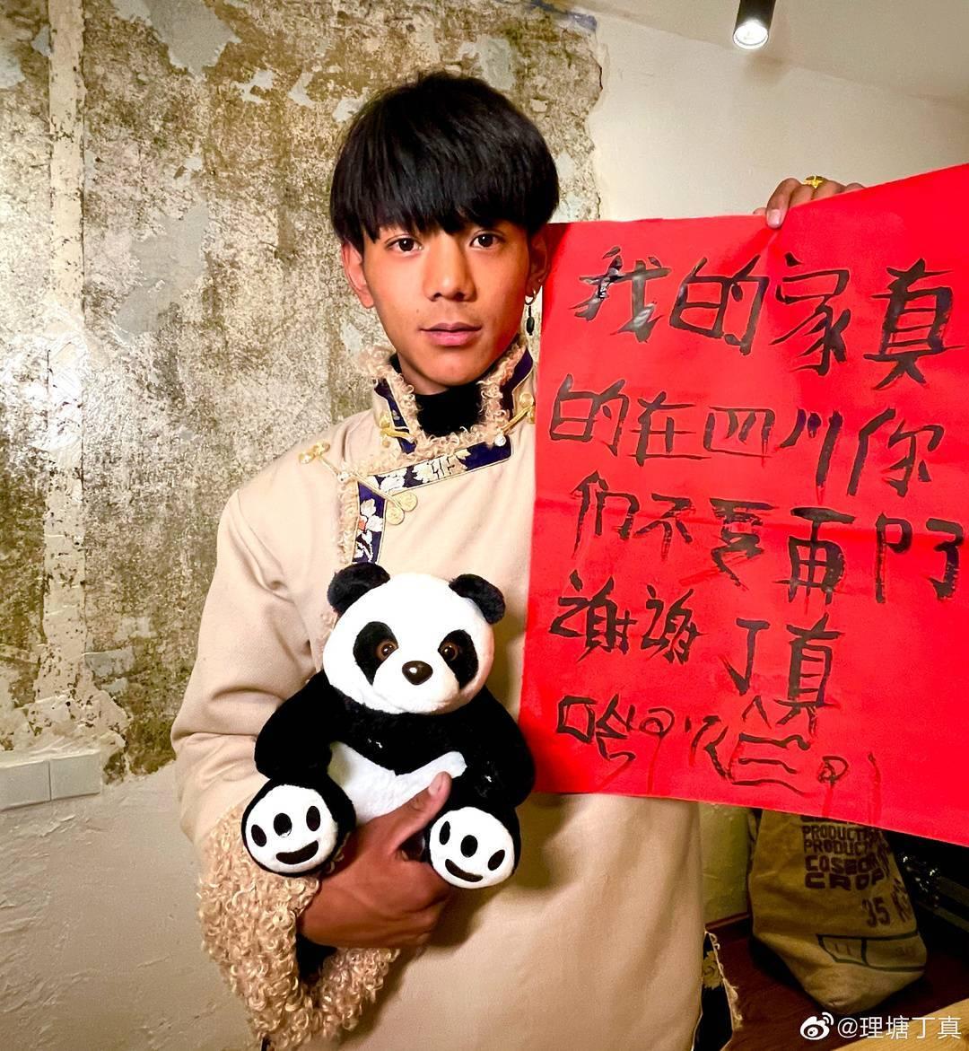 藏族小伙丁真走红:我家真的在四川,正在努力学汉字