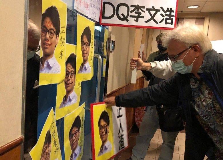 香港一区议员发表辱华言论,政界:强烈的被殖民心态