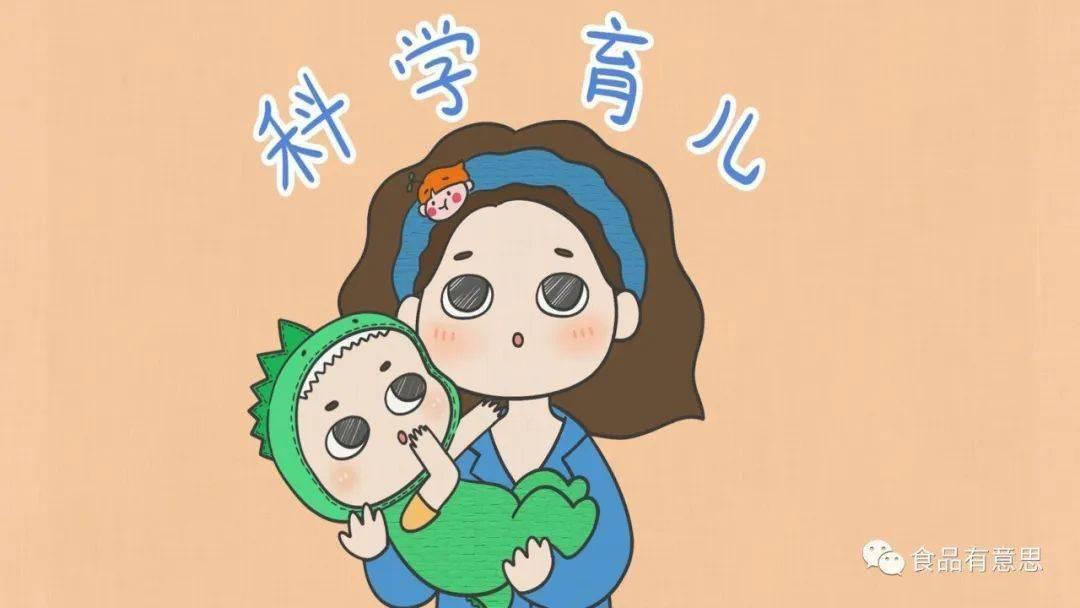 """【科普】避开奶粉误区,做合格""""奶""""妈"""