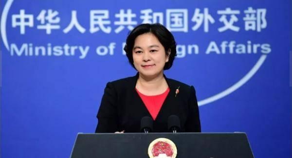 """个别媒体将王毅访问日韩解读为""""中国针对美国的一次外交行动"""",外交部回应"""