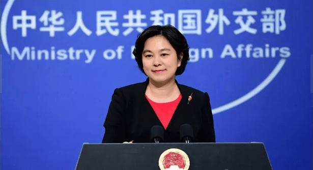 澳总理要求中方道歉,外交部回应