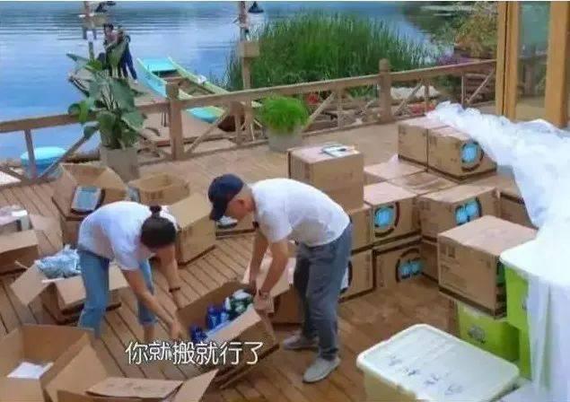 看了刘涛的房间,终于懂她为什么能5年还债4亿了!