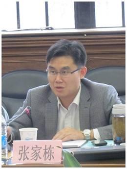 张家栋:复旦大学南亚中心主任