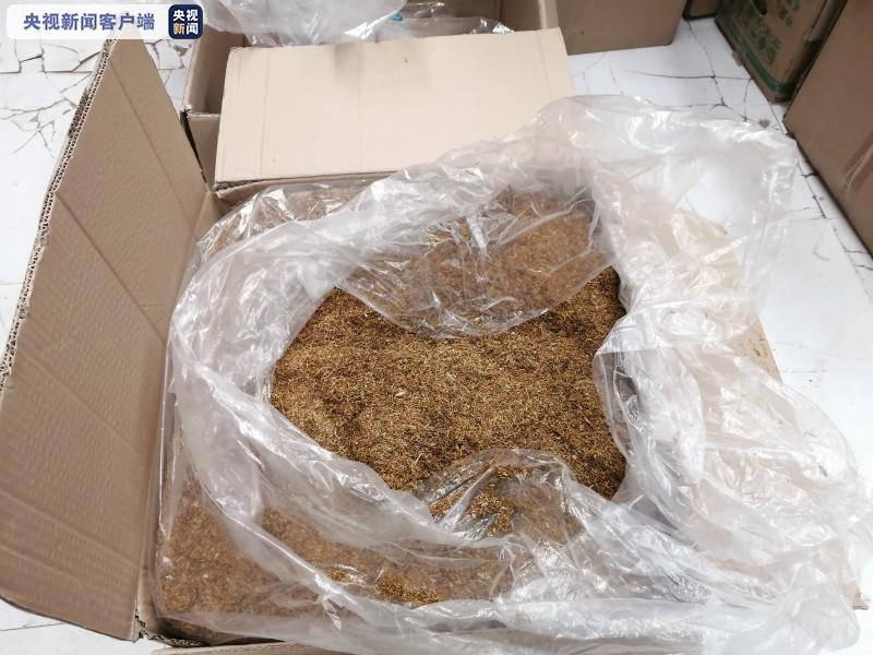 查获烟丝3.2吨!内蒙古警方破获系列非法经营烟丝案