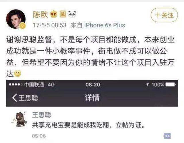 清欢渡绯夜天 百度网盘 支持说明
