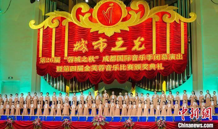 第26届蓉城之秋成都国际音乐季收官