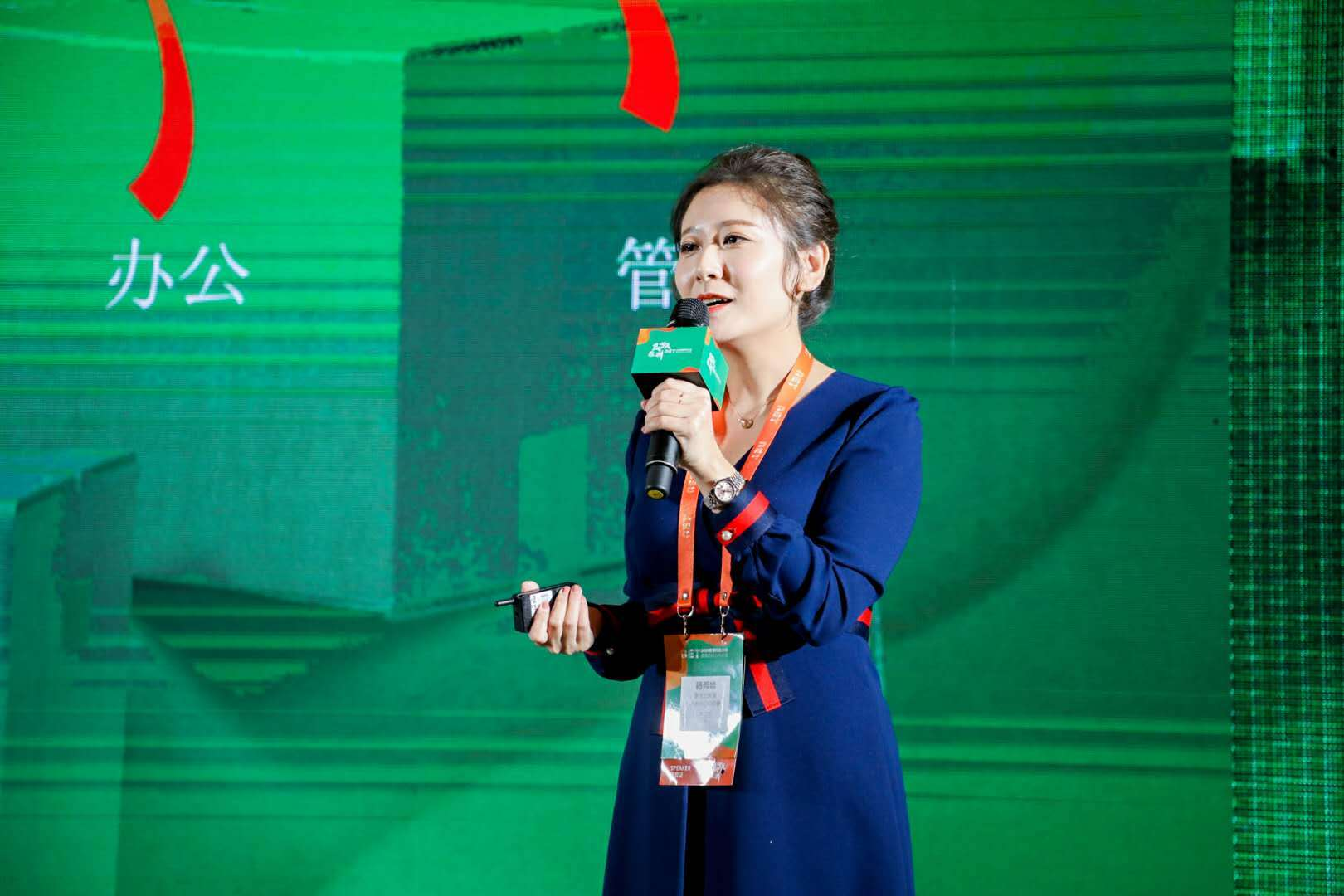 【GET2020】新文达杨希娃:OMO本质是一种方式,提供优质产品和服务才是目的