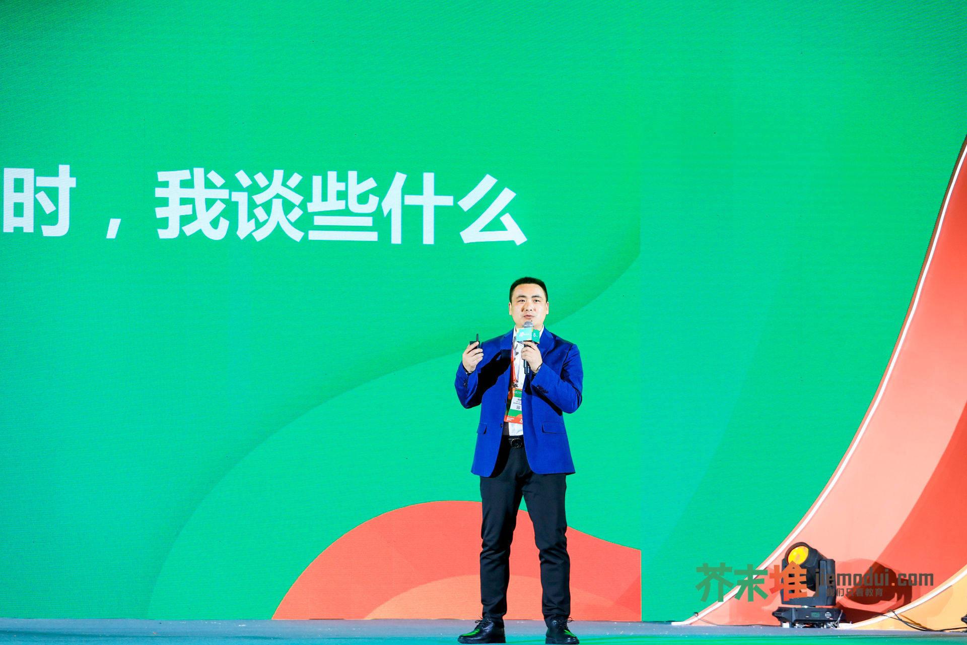 【GET2020】科大讯飞刘浩:当我谈AI+教育时,我谈