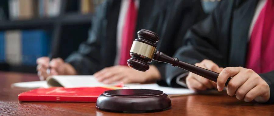 """百事3注册曾被举报""""家族资产200亿""""的女法官,一审获刑18年,受贿4375万!"""