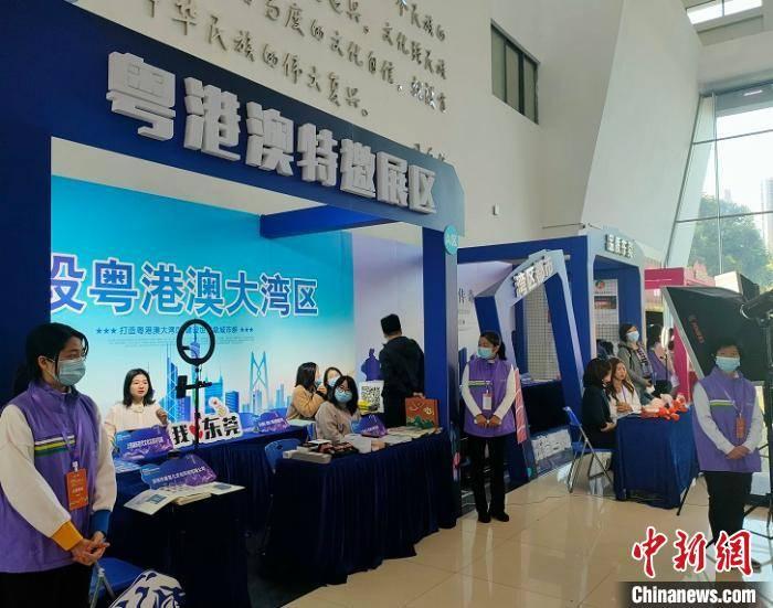 首届全国公共文化和旅游产品云上采购大会开幕