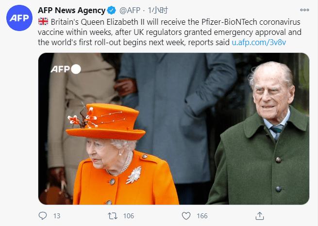 外媒:英国女王将于数周内接种辉瑞-Biotech新冠疫苗