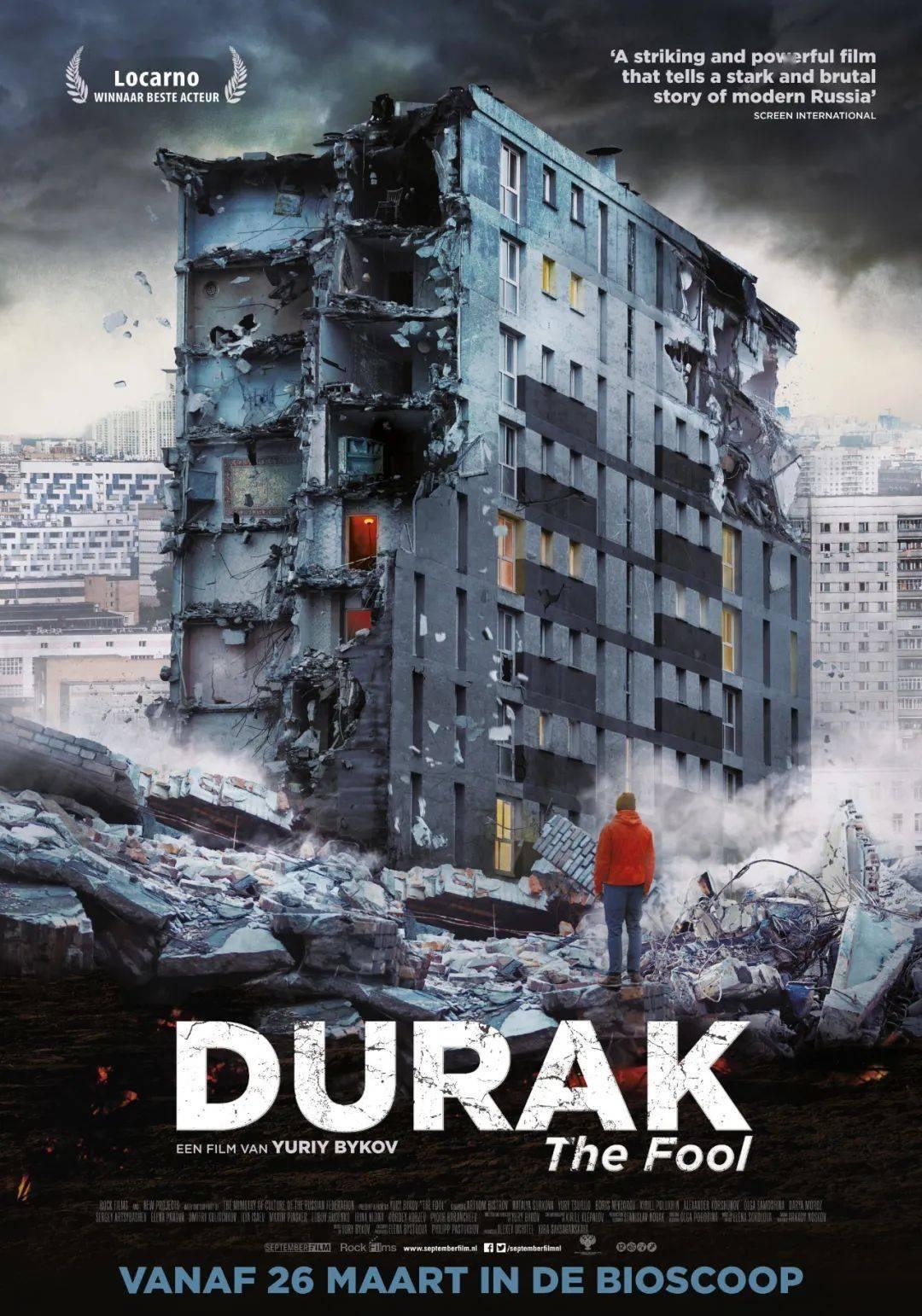 推荐《爆炸》等12部最新上映的影片_4321经典电影推荐