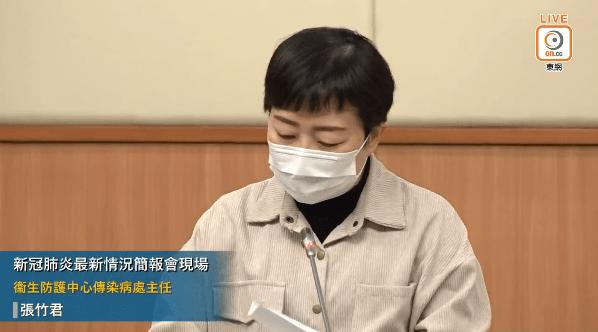 香港新增69例新冠肺炎确诊病例 19例源头不明
