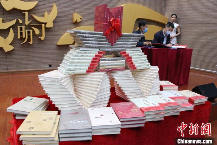 昌吉|刘亮程巫新华主编《丝绸之路文化丛书》在新疆首发