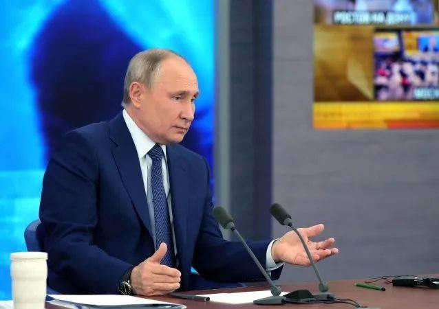 一年一度的记者会上,普京这样总结2020