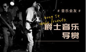 《【天游代理注册】下周奉贤公共文化活动预告看这里!想报名的快点来~》