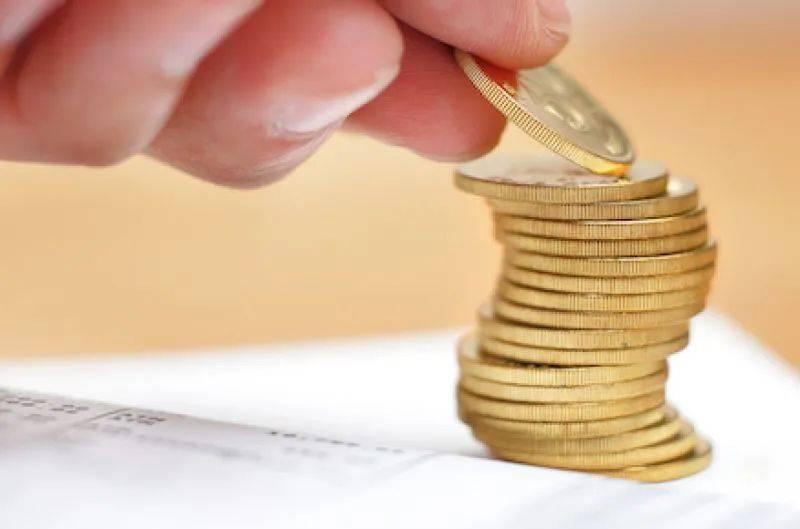 资产减值损失飙升800%,质押股份超过3亿股。绵阳银行将从大股东处获得4亿元的增资