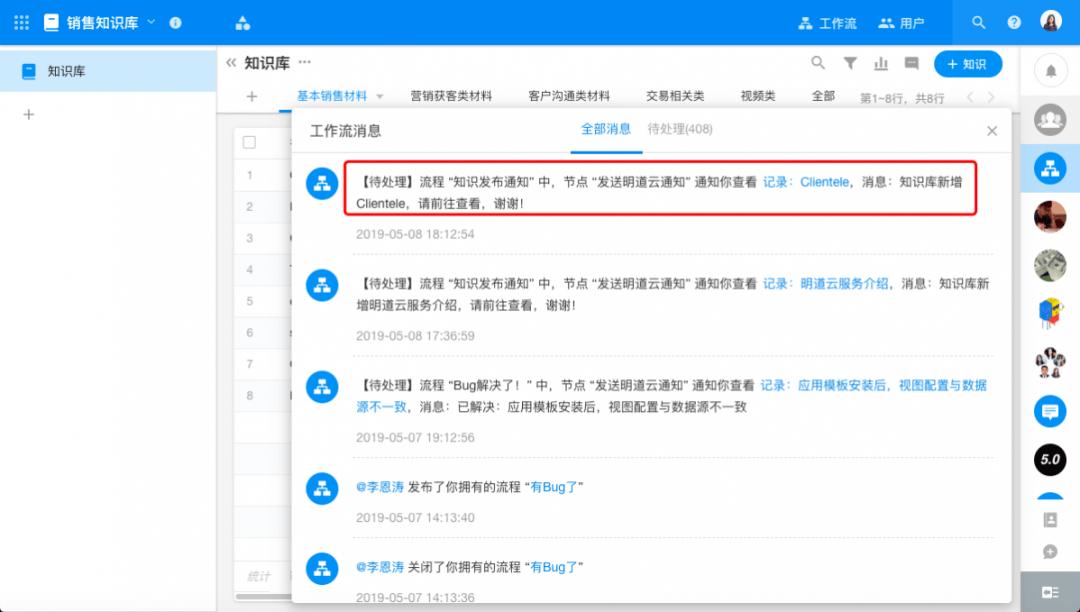 买卖人口网站能用_给个网站2021年能用的