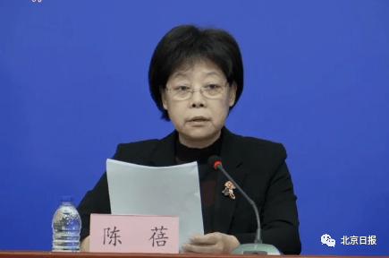 """今年咱们在京过年!""""两节""""在即,北京发布20条防控要点"""
