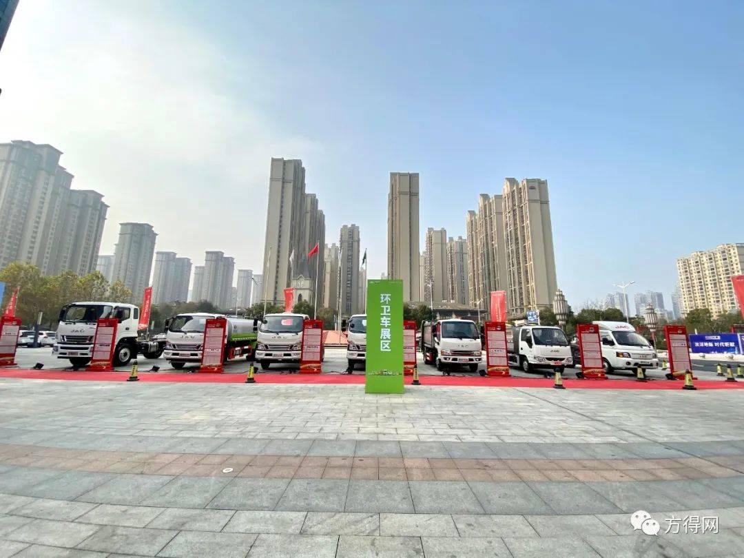 2021江淮专车大会将推出22款展车!涉及五大细分市场!三大头条