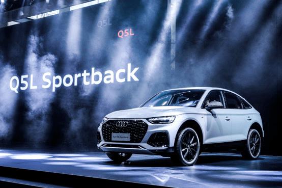奥迪Q5L Sportback的背后是对奢华的坚持