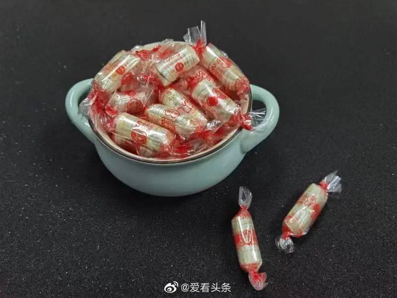 福利|跨年去哪儿?艾小妹送攻略,还送超甜蜜礼包,陪你过节!