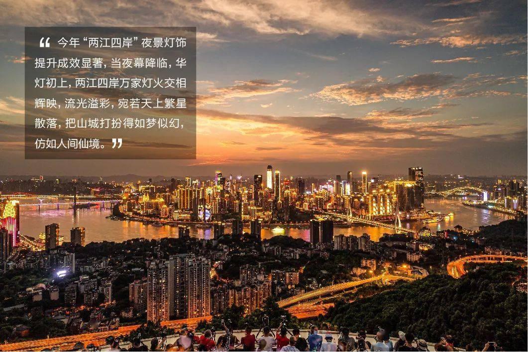 2020城市印象H5