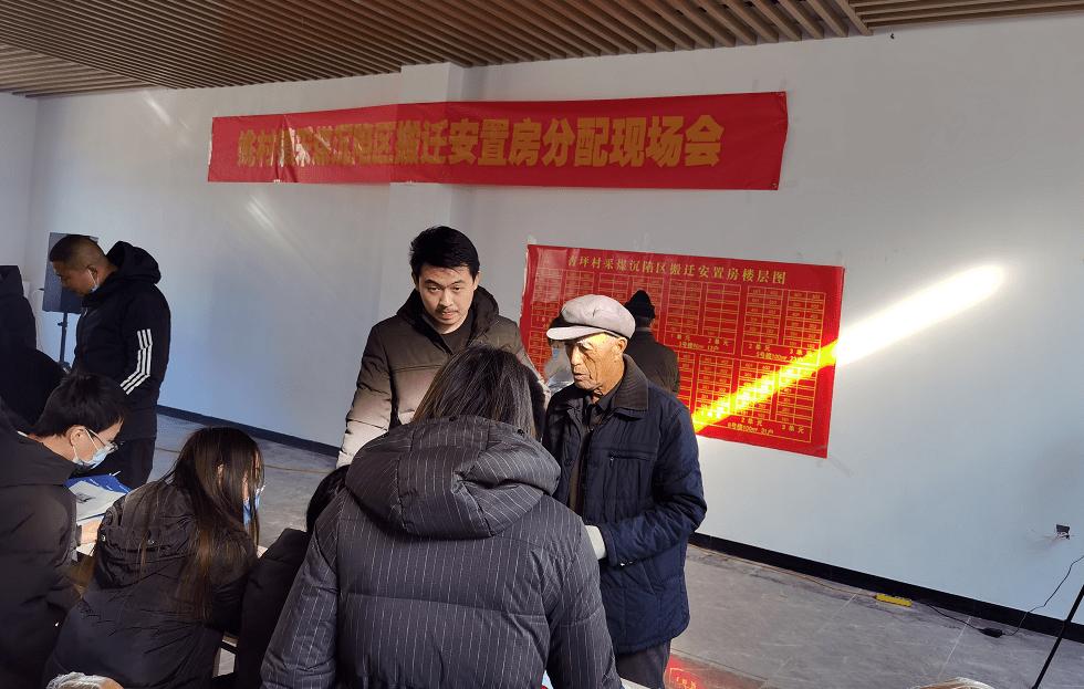 太原晋源区姚村镇采煤沉陷区440户村民喜分新房