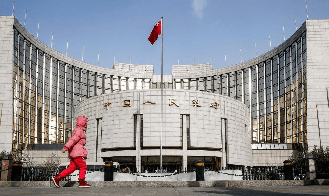 """金融丨央行银保监会祭出重大政策:房地产贷款再迎""""两道红线"""""""