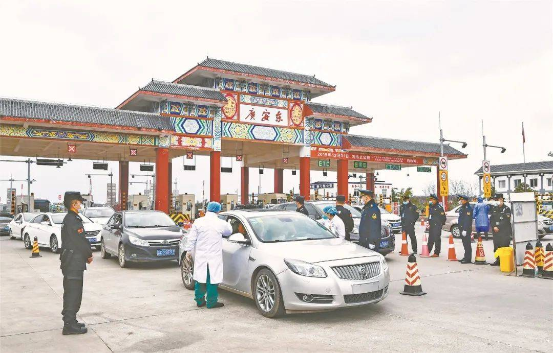 广安日报评选出2020年广安十大新闻