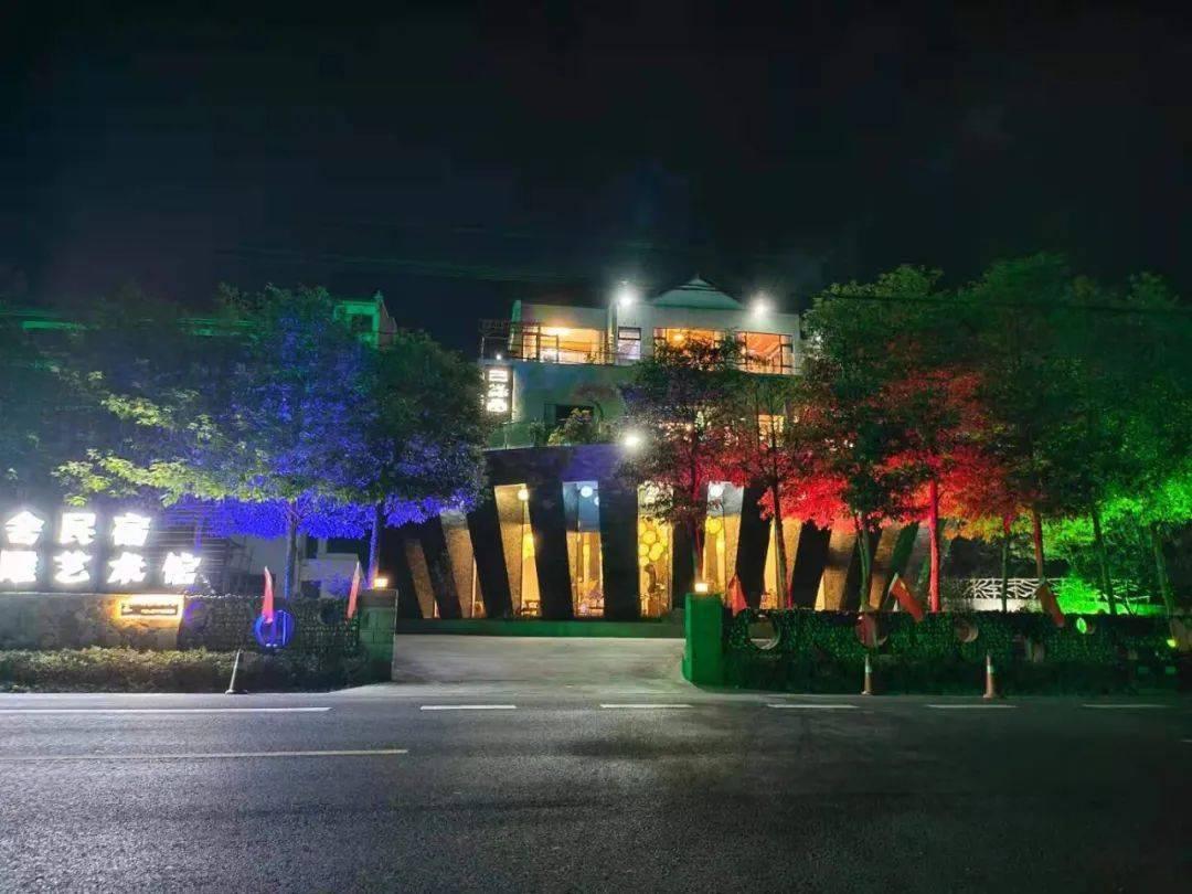 开化县新上榜的金宿——三缘堂,了解下?