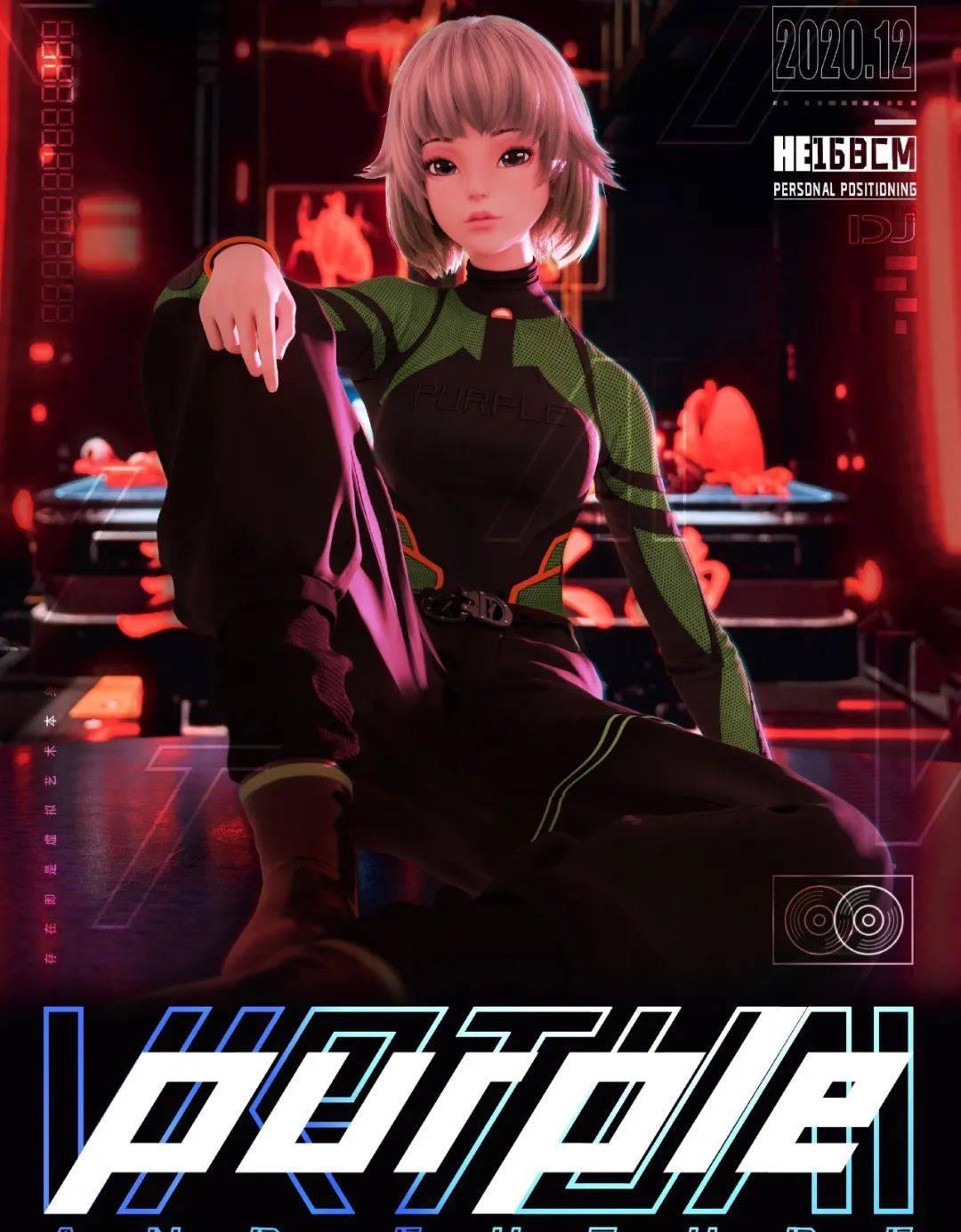 东方卫视跨年晚会被指控侵权;虚拟DJ Purple签约虚拟艺人厂牌NO PROBLEM