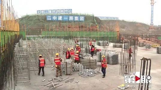 """重庆新闻联播:聚焦智慧与创新 两江新区下出""""先手棋"""""""