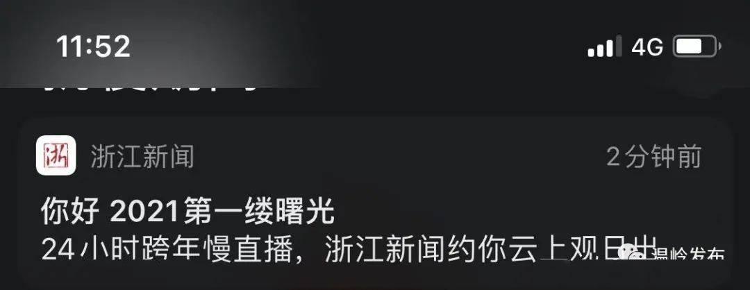 央视、新华网等媒体争相报道!2021年,曙光依旧灿烂~