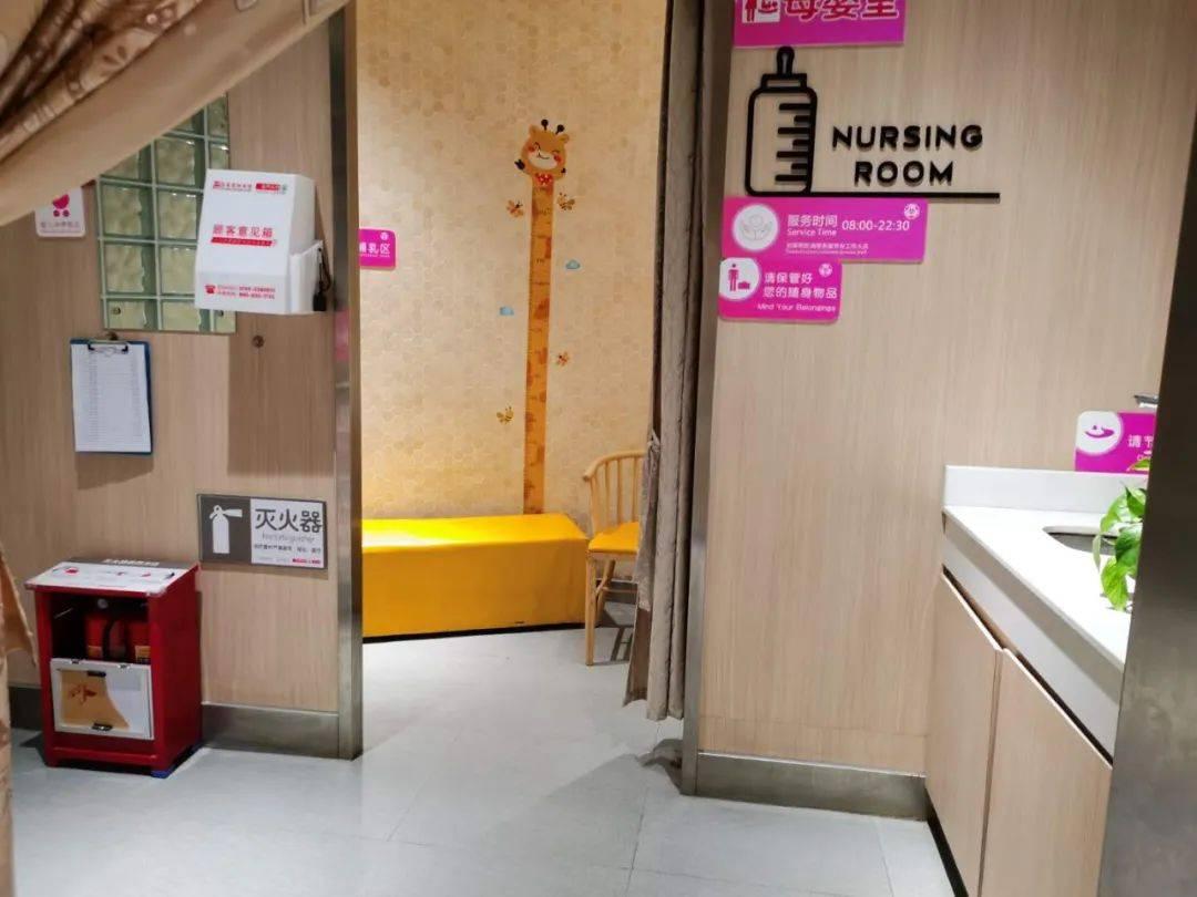 马勇新建了四间公共母婴室,马宝出门不再担心