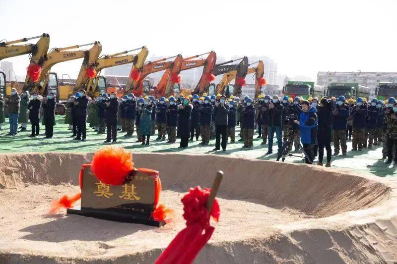 太原市第三人民医院迁建项目开工!总投资超11亿元!位置在这里!