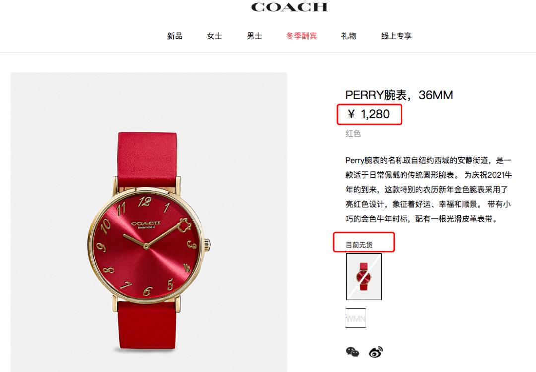 直降千元!火爆全网的Coach手表只要299,轻奢高级,百搭时尚,开启牛年好运气!