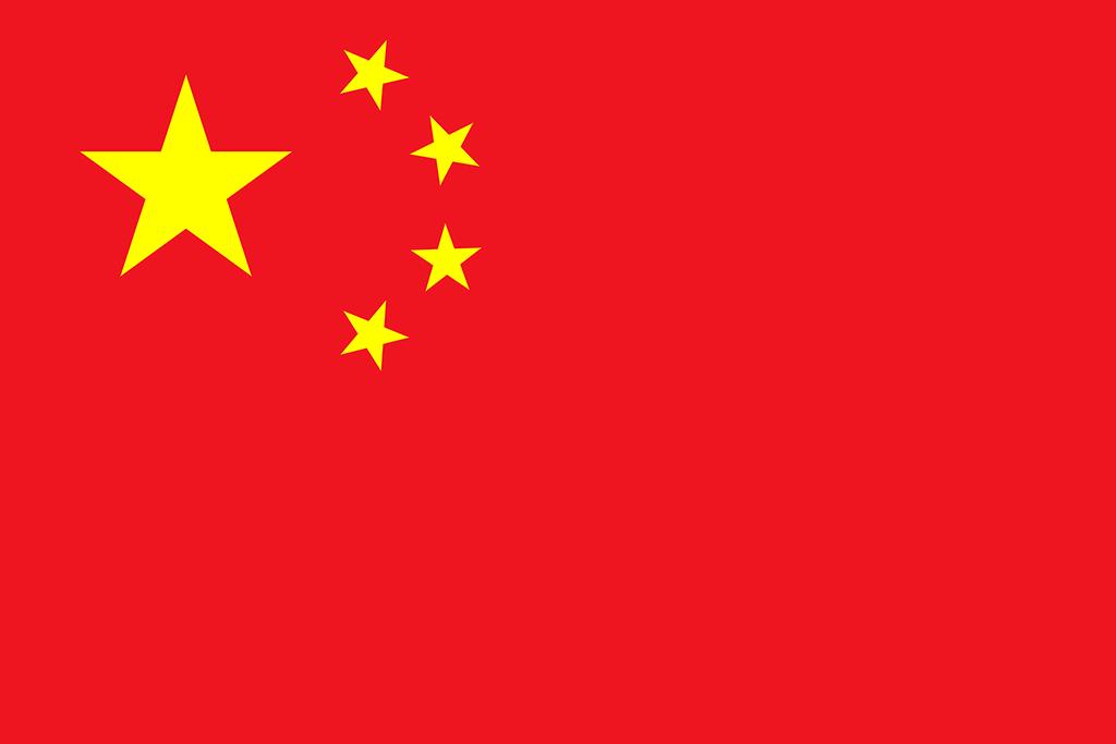 国旗、国徽图案最新标准版本发布!国歌新版MV超燃!
