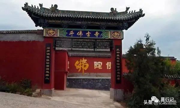 山西太原38处全国重点文物保护单位一览  第23张