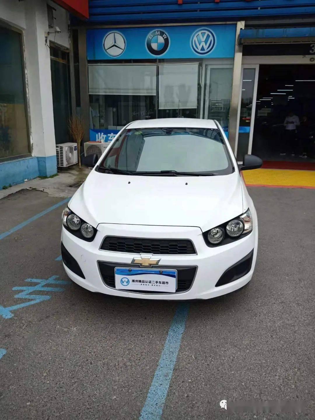 威州推荐——新来的好车