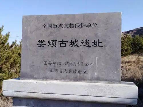 山西太原38处全国重点文物保护单位一览  第9张