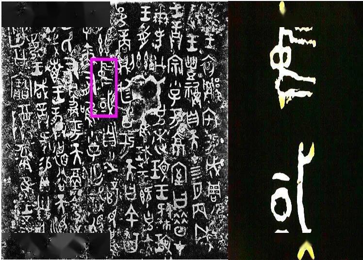 """青铜器何尊:铭刻着最早的""""中国"""""""