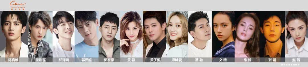 """九个人""""承包到户"""",13位明星采访了慈文经纪公司的负责人赵聪"""