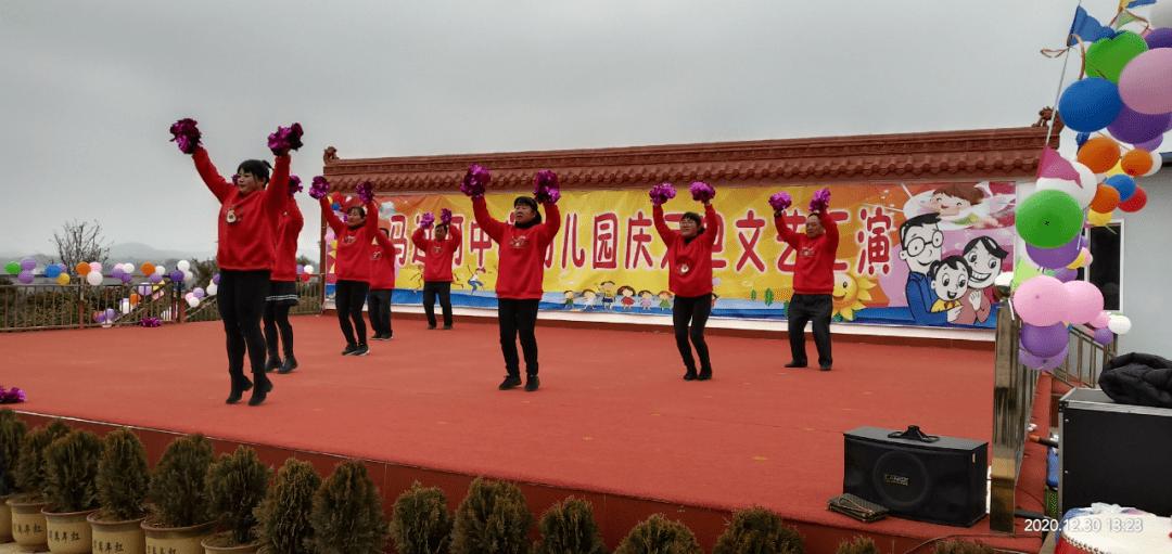 经典放飞梦想——马果河中心幼儿园元旦庆典
