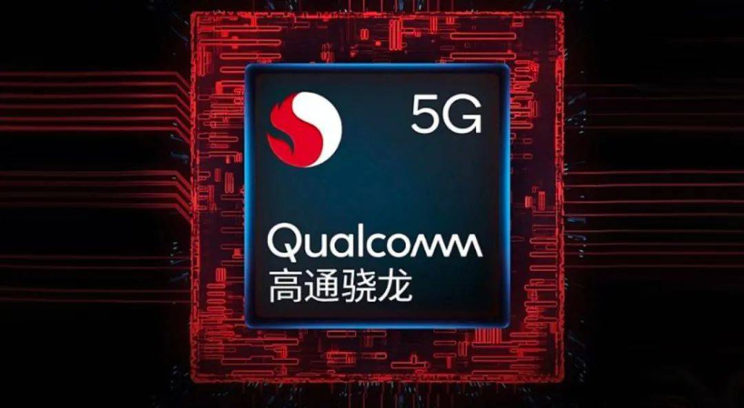 CPU和GPU性能的两倍!高通首款4系5G SoC Snapdragon 480将利用9个第一推动5G普及